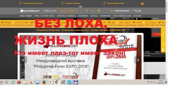 Форекс експо казахстан 29 марта генеральный директор мегафон